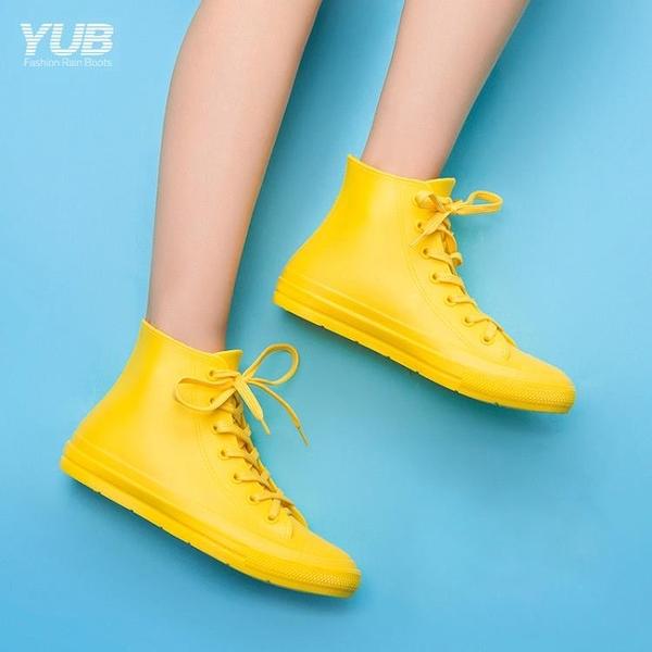 中筒雨鞋中筒時尚雨靴休閒防滑膠鞋【步行者戶外生活館】