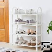 塑料鞋架簡易門口多層組裝小號鞋架子家用鞋柜收納架【左岸男裝】