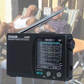 收音機R-909便攜老人袖珍式全波段fm調頻廣播半導體 水晶鞋坊