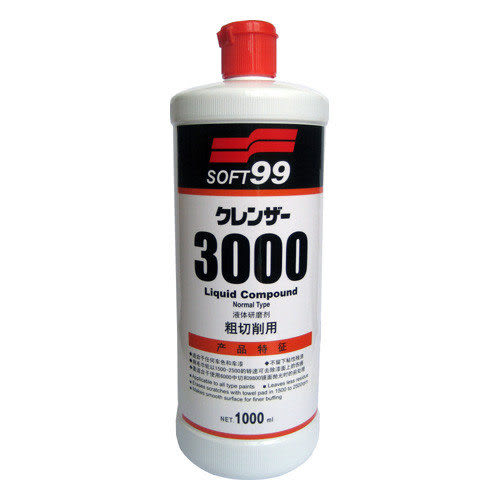 SOFT99 研磨劑 G-3000(粗切削用)