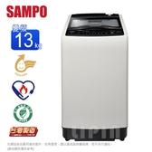 SAMPO聲寶13公斤變頻單槽洗衣機 ES-L13DV(G5)~含基本安裝+舊機回收