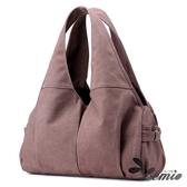 【Lemio】曲線肩背休閒包(紫咖色)