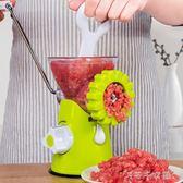 灌腸機家用手動絞肉機香腸機手搖自制臘腸灌腸工具裝香腸的機器  千千女鞋YXS