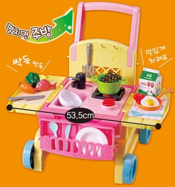 【MIMI WORLD】2in1可愛廚房手推車 1359元