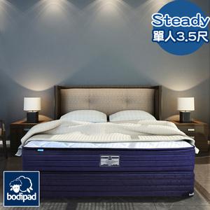 【寶倍得】Steady 舒適硬 連結式彈簧床墊-單人3.5尺