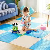 兒童臥室拼圖地板爬行墊寶寶大號加厚泡沫地墊拼接榻榻米家用  星空小鋪