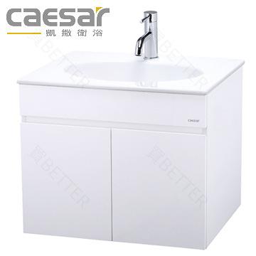 【買BETTER】凱撒面盆/壁掛式浴櫃/瓷盆浴櫃組 LF5024C/B224C一體瓷盆浴櫃組 / 送6期零利率