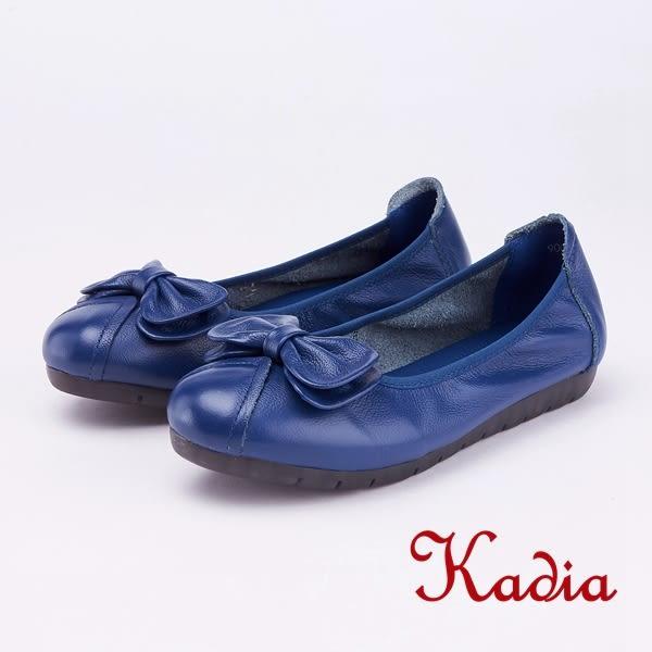 kadia.柔軟舒適 蝴蝶結牛皮包鞋(9055-50藍色)
