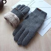 手套歌諾達男女士冬季情侶款加絨保暖觸屏純羊毛手套針織加厚騎行開車-『美人季』