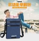 【SG335】斜背包 大容量正反兩用多隔層斜背包 正反兩用撞色小包時尚新款單肩斜跨包