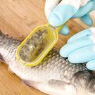 超實用便捷式帶蓋魚鱗刨輕鬆去魚鱗不傷手殺...