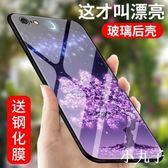 iPhone I6 I7 I8 IX XS XS MAX XR 手機殼  防摔全包玻璃硬蘋果6套i薄plus 31款