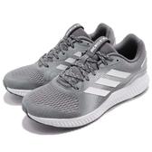 adidas 慢跑鞋 Aerobounce ST W 灰 白 舒適緩震 穩定提升 女鞋 運動鞋【PUMP306】 CG4682