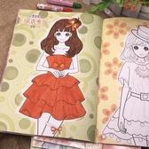 繪畫冊兒童圖畫畫本女孩填色本