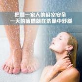 浴室多功能抗汙防黴止滑墊