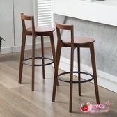 吧台椅北歐實木簡約酒吧凳復古美式前台餐廳高腳凳家用靠背酒吧椅