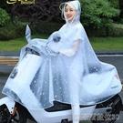 電動摩托車雨衣時尚單人女士成人加大加厚電瓶自行車全身專用雨披 【快速出貨】