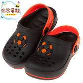 《布布童鞋》Rider足球風黑色兒童布希鞋(15~19公分) [ I8G757D ]