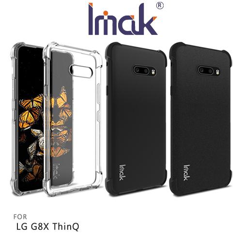 摩比小兔~Imak LG G8X ThinQ 全包防摔套(氣囊) 保護殼 手機殼 氣囊殼
