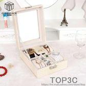 歐式高檔手錶盒子 耳釘手飾收納盒 透明玻璃手錶展示首飾盒帶鎖「Top3c」