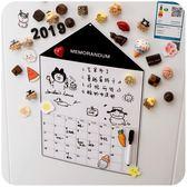 日程表冰箱貼留言板創意吸磁貼磁力卡通可愛裝飾萌物黑板磁鐵韓國  後街五號