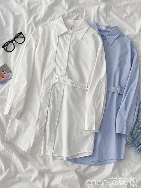 熱賣長版襯衫 中長款長袖襯衫2021年早秋新款女裝韓版設計感小眾休閒寬鬆上衣潮【618 狂歡】