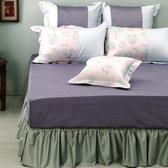 《 60支紗》單人床包枕套二件組【波隆那 - 紫花】-麗塔LITA -
