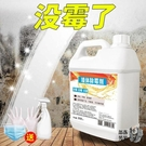 除霉劑 白牆體除霉劑家用牆壁紙清除牆面霉菌防發霉去霉斑清潔神器防霉劑