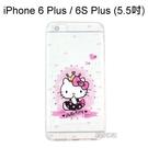 Hello Kitty空壓氣墊鑽殼 [公主] iPhone 6 Plus / 6S Plus (5.5吋)【三麗鷗正版授權】