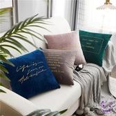 抱枕 北歐INS絲絨刺繡抱枕滾繩靠枕客廳沙發床頭靠墊飄窗裝飾枕可拆洗 點點服飾
