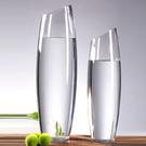 花瓶特大號富貴竹花瓶玻璃透明落地大號插花水培銀柳水竹50公分60cm高【限時八折】