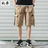 夏季新款短褲2020日系復古男裝純棉舒適青少年運動休閒工裝五分褲「艾瑞斯居家生活」