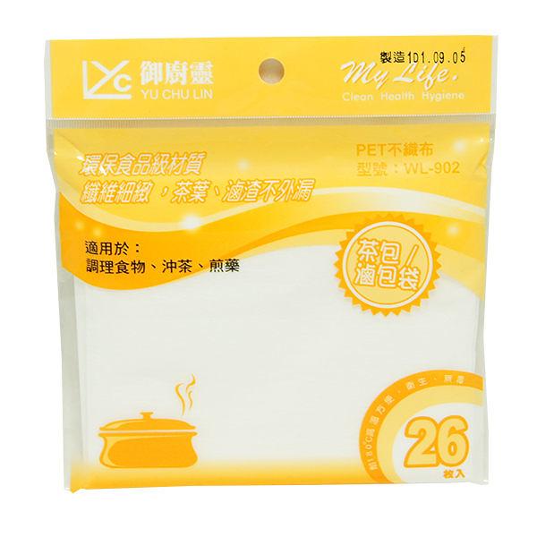 滷包袋: S9207御廚靈 滷包袋 (26入/包)