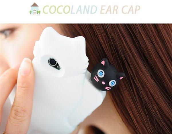 免運 iphone 4 4s HTC Samsung 3.5MM韓國 可愛動物 耳機塞