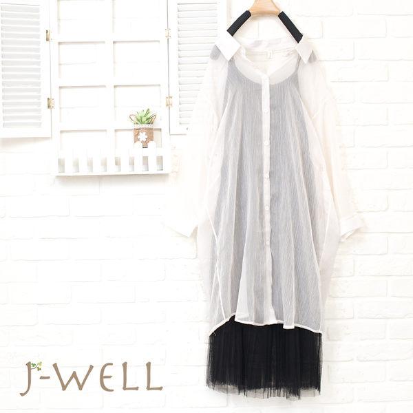 J-WELL 雪紡輕盈感長襯衫內襯洋二件組(組合875 8J1492米+8J1311黑)