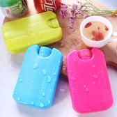 迷你小冰盒 冰盒 冰晶盒 保鮮 冰敷 保溫箱 保冰磚 保冰桶 冷藏 降溫 保冰盒【F040-1】生活家精品