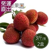 《沁甜果園SSN》 高雄大樹玉荷包-粒果 3斤裝×2盒【免運直出】