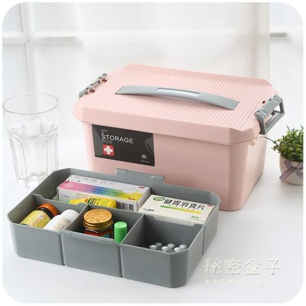 可愛雙層家庭家用小藥箱寶寶兒童嬰兒藥品收納盒小號醫用薬箱igo 秘密盒子