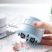 桌面吸塵器-得力迷你桌面吸塵器橡皮擦電動清潔強力小型家用網紅款 東川崎町