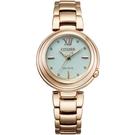 CITIZEN星辰L系列光動能時尚腕錶 EM0333-57A