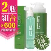 【特惠組合】WAJASS 威傑士 SC4毛囊淨化洗髮精500ml + SC7頭皮滋養液150ml