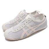 Asics 復古慢跑鞋 Mexico 66 Slip-On 米白 灰 低筒 休閒鞋 復古 無鞋帶 男鞋 女鞋【PUMP306】 1183A042100