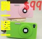 【世明國際】買一送一 i4/ 4s 蘋果IPhone4/ 4s伸縮相機復古照相機保護殼手機軟套 防摔矽膠套 支架