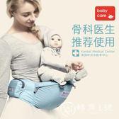嬰兒背帶多功能四季通用寶寶腰凳小孩抱帶前抱式坐凳夏季