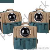 外出包狗籠子太空艙寵物包貓包貓背包狗包外出箱便攜雙肩背包  潮流前線