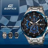 EDIFICE 高科技智慧工藝結晶賽車錶 49mm/EFR-539D-1A2/NY/EFR-539D-1A2VUDF 現貨 熱賣中!