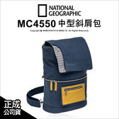 國家地理 National Geographic NG MC4550 地中海系列 中型斜肩包 相機包 斜背包  ★24期免運★ 薪創