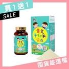 【194669283】(買一送一) 黃金牛初乳蛋白 Panda baby 鑫耀(下單可任選不同口味,記得在備註留言哦!)