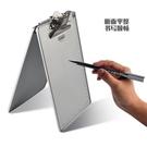 文件夾板 加厚鋁合金A4書寫板夾A5寫字板夾資料文件夾子高檔金屬報價單夾板書寫墊板