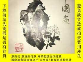 二手書博民逛書店B3罕見中國畫Y16651 中國工藝品進出口公司天津分公司 中國
